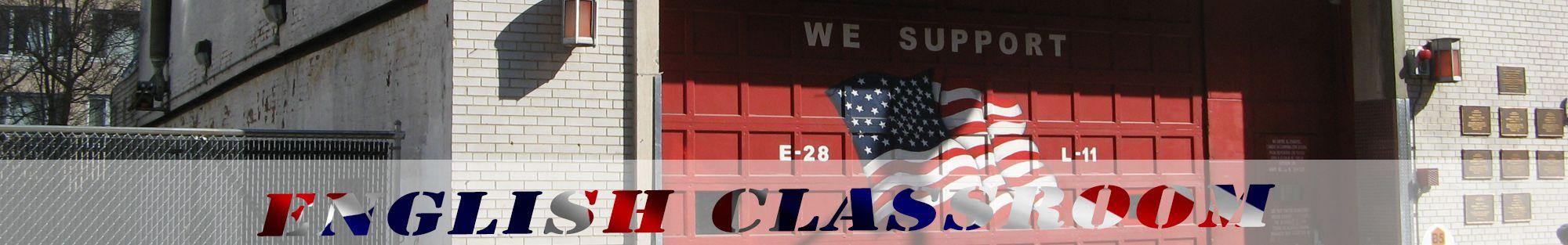new york city fire department header english classroom